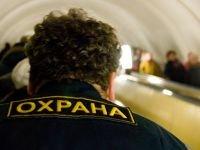 Красноярское охранное агентство заплатит 123 тыс. руб. за незаконную охрану