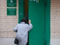 В Норильске будут судить серийного грабителя, совершившего 101 преступление
