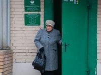 Осужден преступник, промышлявший кражами у пенсионеров