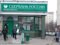 Суд пожалел пенсионера, пригрозившего терактом Сбербанку, чей банкомат заблокировал у него две карты