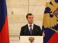 Медведев засекретил противодействие терроризму
