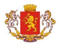 Горсовет окончательно утвердил символы Красноярска