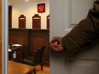 Дело Юрия Юркова: взгляд из зала суда