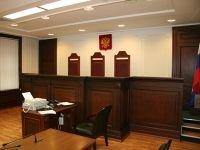 ВККС открыла вакансию судьи Верховного суда РФ