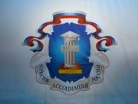 День Юриста-2012 в Красноярском крае: репортаж с празднования