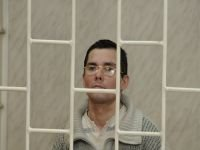 Убийца Полины Мальковой обжаловал приговор в Верховном суде РФ
