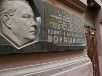 57 лет назад в СССР людей перестали судить за прогулы