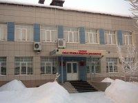 В Красноярске открылся офис ФГУ Земельная кадастровая палата