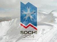 На Красноярской таможне задержали контрафакт с олимпийской символикой