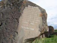 Иланских властей обязали зарегистрировать памятник революционерам