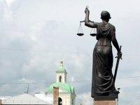 Владимир Путин назначил судей в Красноярском крае, Хакасии и Туве
