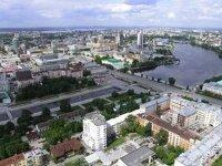Арбитражный Суд Уральского Округа (АС УО)