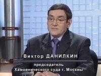 Ходорковский требует возбуждения дела на судью Данилкина на основании заявлений его помощницы