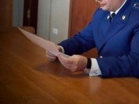 6 чиновников Министерства природных ресурсов края привлечены к ответственно
