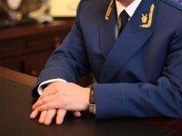 Прокуратура следит за соблюдением срока рассмотрения обращений