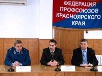 Прокуратура заключила соглашение с органами защиты труда