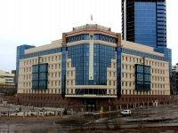 Квалификационная коллегия судей сообщила о вакансии в Арбитражном суде края