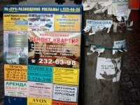 Красноярск в борьбе с незаконной рекламой