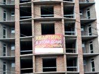 """Для ЗАО """"Сибстоун"""" продлили конкурсное производство"""