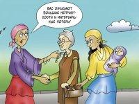 В Минусинском районе ищут двух фальшивых целительниц