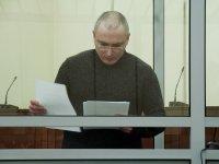 Ходорковский отправлен в колонию, его защита связывает это с ходатайством об УДО