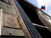 Медведев назначил нового замруководителя ФНС