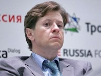 """На Багамах возбуждено уголовное дело против бывшего главы """"Банка Москвы"""""""