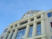 Мосгорсуд подвел итоги работы столичных судей в 2016 году