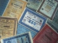 ФСФР утвердила порядок ведения Реестра залога именных ценных бумаг