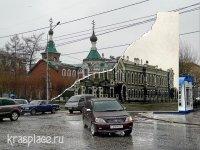 Чем закончится очередной виток скандала вокруг ремонта Архиерейского дома?