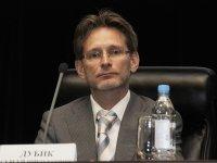 Новый председатель АСГМ - фоторепортаж — фото 6