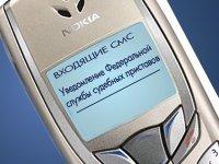 Должники-москвичи могут узнать по телефону, ограничен ли им выезд за границу