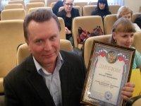 Росреестр назвал лучшего арбитражного управляющего за 2010 год