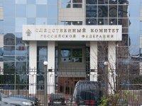 Бастрыкин приказал уволить следователя СКР, выпрыгнувшего в пьяном виде из окна кабинета и показанного в Интернете