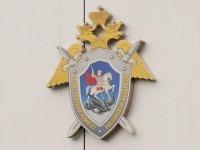 В Красноярском крае пресекли деятельность экстремистского сообщества