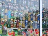 В Хакасии депутата оштрафовали за торговлю нелегальным алкоголем