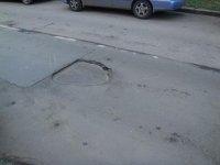 Контроль за ремонтом дорог - дело общественное