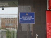 """Замдиректора и главмеханик """"Красмаша"""" оштрафованы Ростехнадзором"""
