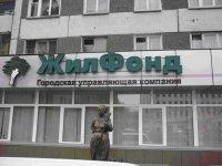 Суд вынес обвинительный приговор Сергею Цирюльникову