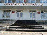Кировский суд запретил реконструкцию подвала под магазин