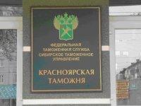 Красноярские таможенники возбудили дело о контрабандном вывозе леса на 70 м