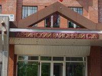 Названы лучшие районные суды в Красноярском крае в 2014 году