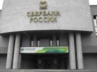 """Кредит раздора: юристы """"Архыза"""" о споре со Сбербанком на 1,8 млрд рублей"""