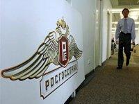 В Ачинске присужден моральный ущерб за навязывание услуги при покупке ОСАГО