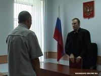 В Шарыпово осудили тренера, погубившего своих воспитанников
