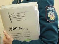 РФ ужесточит контроль за сделками со льготным налогообложением по стандарту ОЭСР