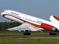 В апелляции продолжают рассматривать дело норильского авиаперевозчика