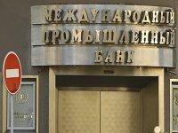 Межпромбанк не смог доказать, что чиновник из управделами президента должен вернуть кредит