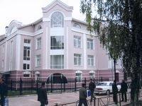 Арбитражный суд Курской области