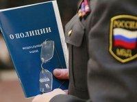 """Красноярская полиция """"пойдет в народ"""""""